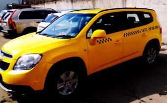 Лучшее такси в Москве