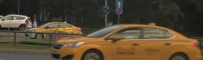 Такси аэропорт и правила поездки